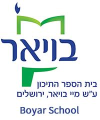 Boyar School Logo