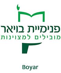 Boyar Logo