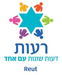 Reut Logo