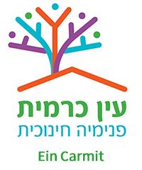 Ein Carmit Logo