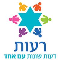 לוגו בית הספר רעות