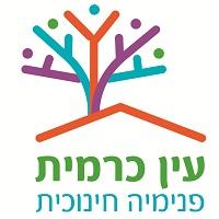 ein karmit_logo final