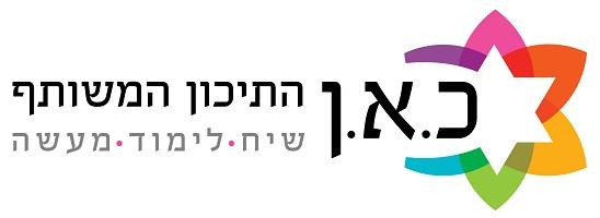 logo k.edomim_convert