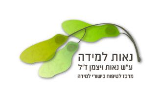 לוגו נאות למידה