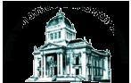 לוגו התאחדות יוצאי מחוז צ'נסטוחובה