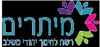 לוגו מיתרים רשת לחינוך יהודי משלב