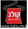 לוגו חברת קולב