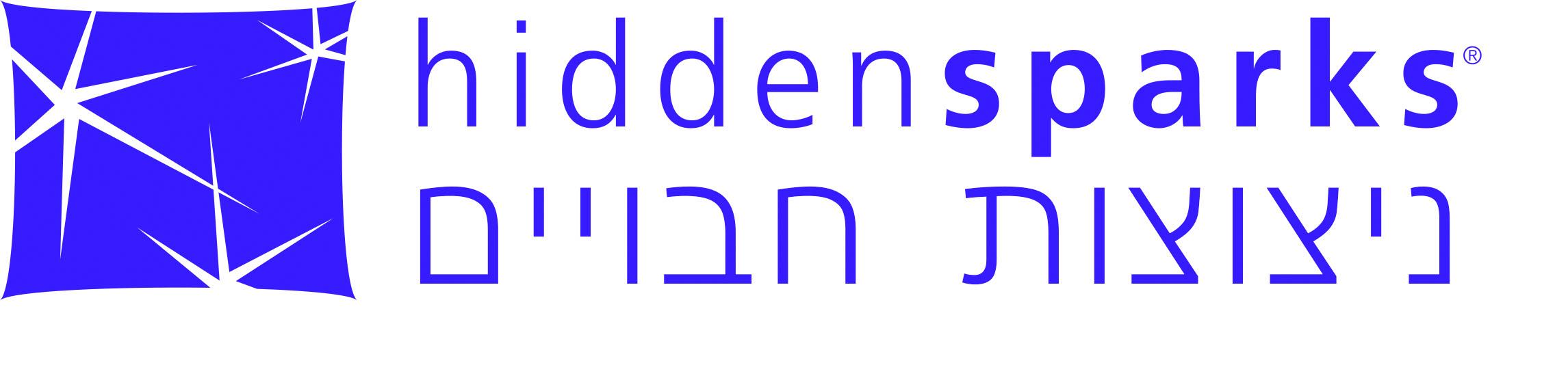 לוגו ניצוצות חבויים