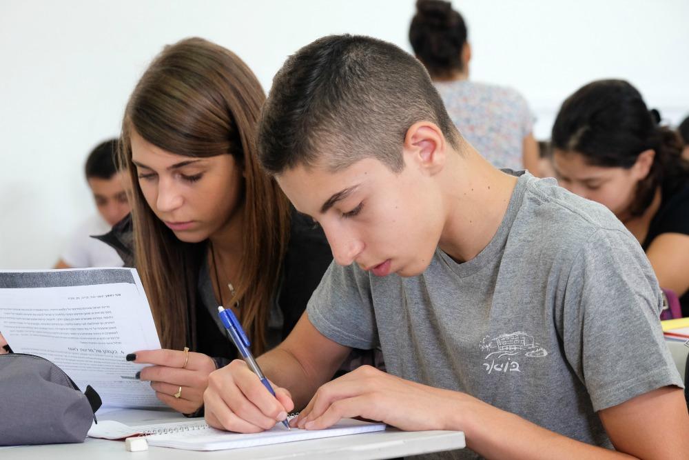 תלמידי בויאר בשיעור