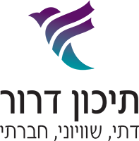 לוגו מוגדל תיכון דרור