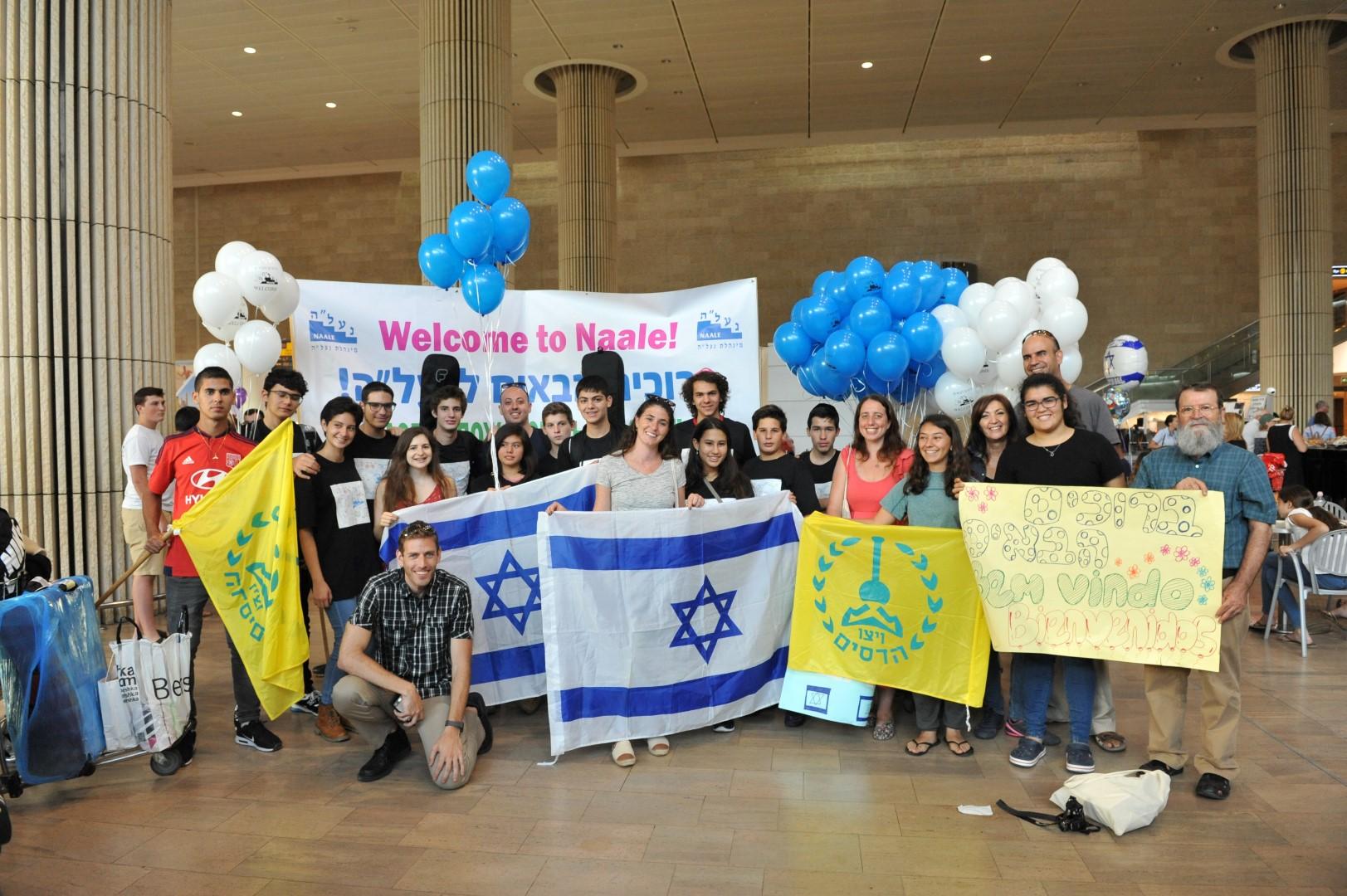 תמונה קבוצתית של בני נוער בתכנית
