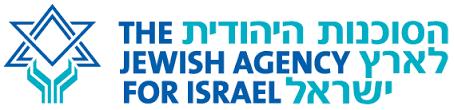 לוגו הסוכנות היהודית