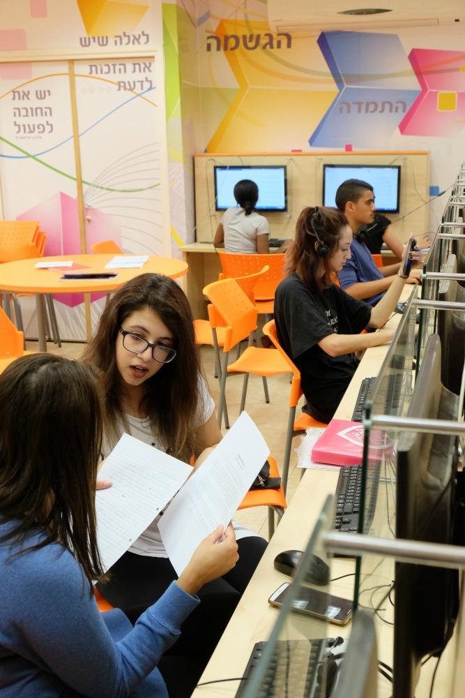 בני נוער בשיעור מחשבים
