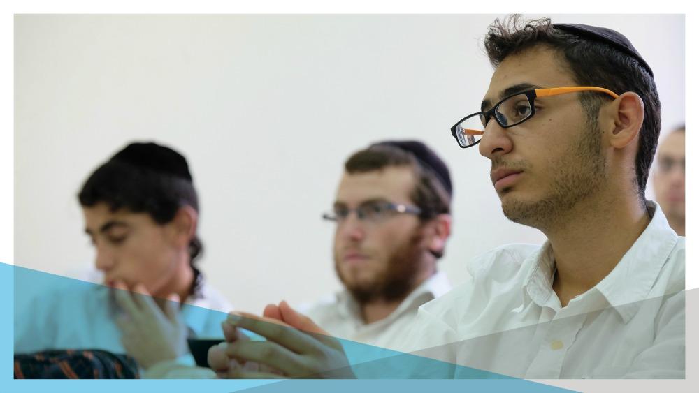 תלמידי הישיבה בשיעור