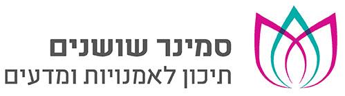 לוגו-רקע-שקוף